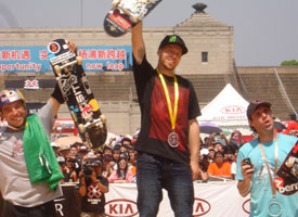 PLG took home the gold in China for vert.