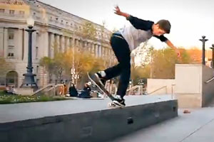 Mark Suciu does a backside nosebluntslide pop out in San Francisco.