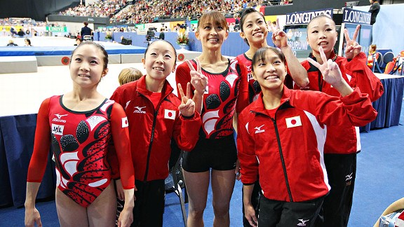 Host nation Japan placed fifth at last year's world championships and hopes for a similar showing, as the top eight teams earn automatic bids to next year's Olympics.