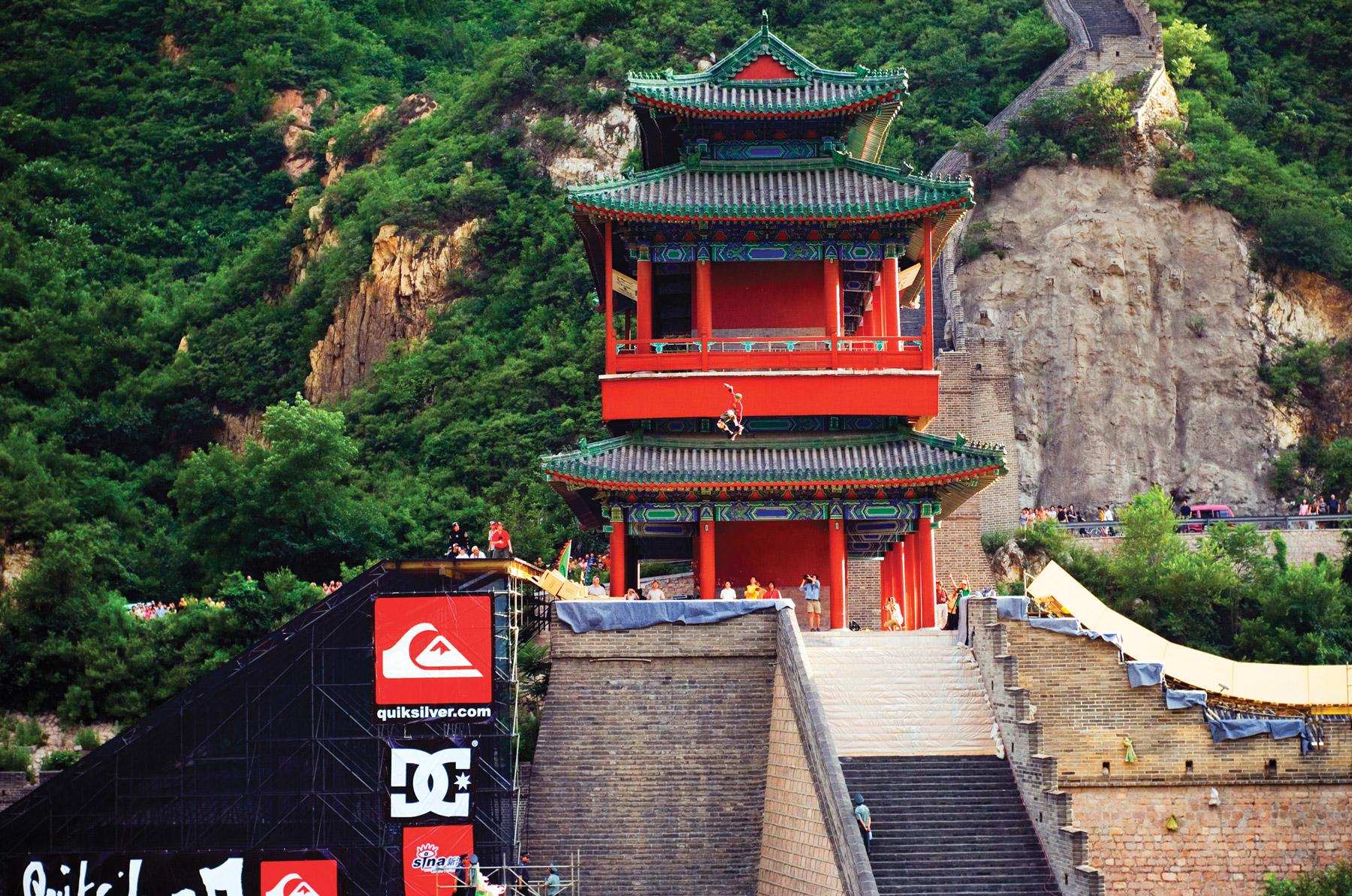 Archive_Danny_ChinaJump_2005_blabacphoto