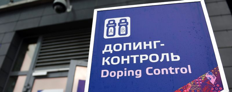 Doping Control Station